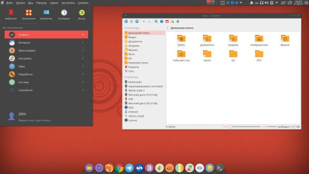 7 of the Best KDE Plasma Themes for Linux | Tips & Tricks | Latest Technology News