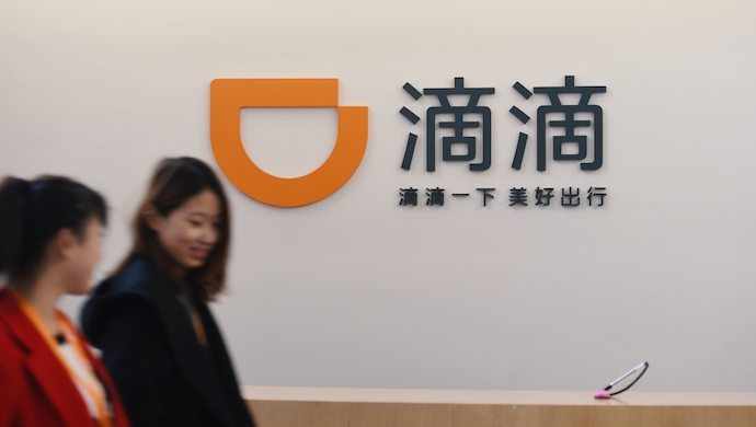 Didi's rumoured Hong Kong IPO might bump its market value up to US$80B | Digital Asia | Latest Technology News