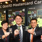 Qoo10 launches a credit card so shoppers can get rebates | Digital Asia | Latest Technology News