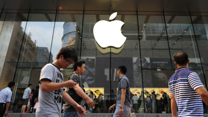 Today's top tech news, Aug 21: Apple removes 25,000 apps from its China store | Digital Asia | Latest Technology News