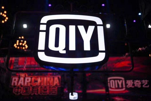 iQiyi launches short video app targeting the elderly   Digital Asia   Latest Technology News