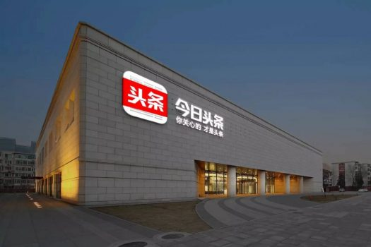 Toutiao sets up mini-programs, following in BAT's footsteps | Digital Asia | Latest Technology News