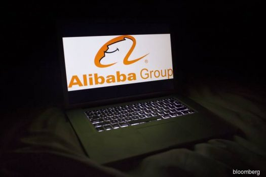 Alibaba's Rural Taobao could give impetus to Malaysia | Digital Asia | Latest Technology News