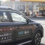 Alibaba-backed internet car startup Banma secures RMB 16 billion in first financing round | Digital Asia | Latest Technology News