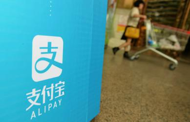 Alipay has gained 200 million active users in one year | Digital Asia | Latest Technology News