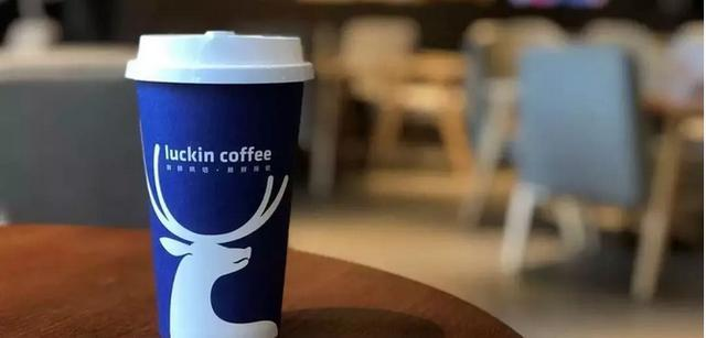 China's coffee war moves up a notch as Luckin and Tencent ink strategic agreement | Digital Asia | Latest Technology News