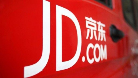 JD.com launches China's first blockchain business license product | Digital Asia | Latest Technology News