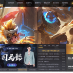 Tencent to enforce real-name verification on Honour of Kings | Digital Asia | Latest Technology News