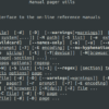 12 Useful Linux Commands for New User   Tips & Tricks   Latest Technology News