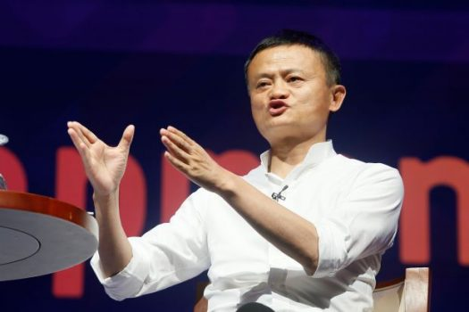 Alibaba's Jack Ma says in talks with Indonesia on tech training institute | Digital Asia | Latest Technology News