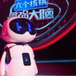 An AI Research Supergroup Just Added Its First Chinese Firm | Digital Asia | Latest Technology News