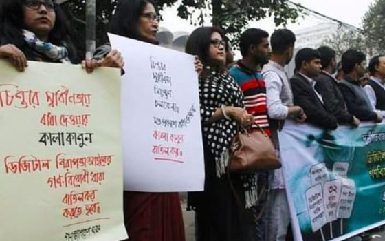 Bangladesh enacts digital law despite protests | Digital Asia | Latest Technology News