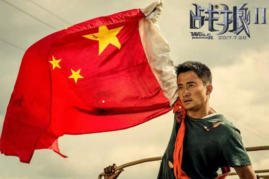 China's biggest streaming site to bring patriotic education to the countryside | Digital Asia | Latest Technology News