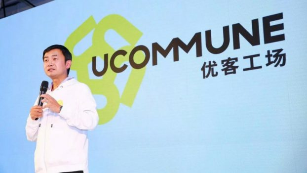 Co-working giant Ucommune completes its 7th acquisition this year | Digital Asia | Latest Technology News