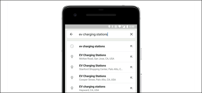 Google Maps Will Soon Show Electric Vehicle Charging Stations | Tips & Tricks | Latest Technology News
