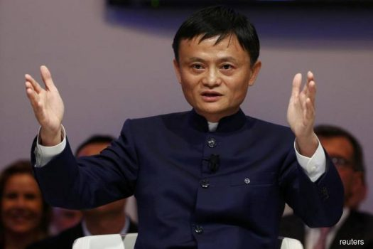Jack Ma to meet Tun M on DFTZ project | Digital Asia | Latest Technology News