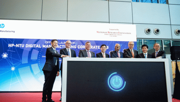 NTU teams up with NRF and HP to launch US$61M corporate innovation lab   Digital Asia   Latest Technology News