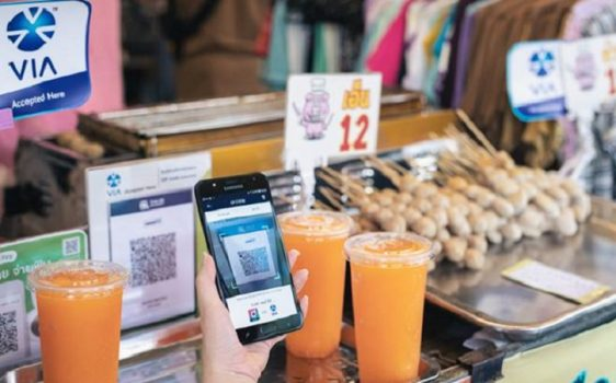 Singtel and AIS debut VIA, Asia's first cross-border mobile payment alliance